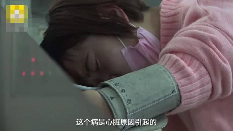 Cô gái 24 tuổi phải uống thuốc viagra của nam giới trong hơn 10 năm, sự thật đằng sau mới đau lòng-1