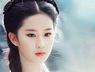 Lưu Diệc Phi: 16 tuổi đẹp không tì vết, đến khi 21 còn xinh hơn tiên