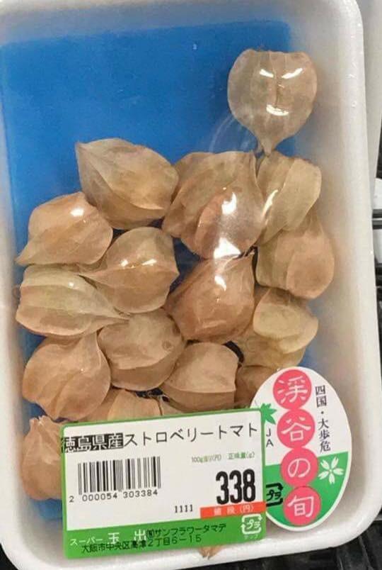 Ở Việt Nam mọc dại đầy đường, sang Nhật bán trong siêu thị gần triệu đồng/kg-5