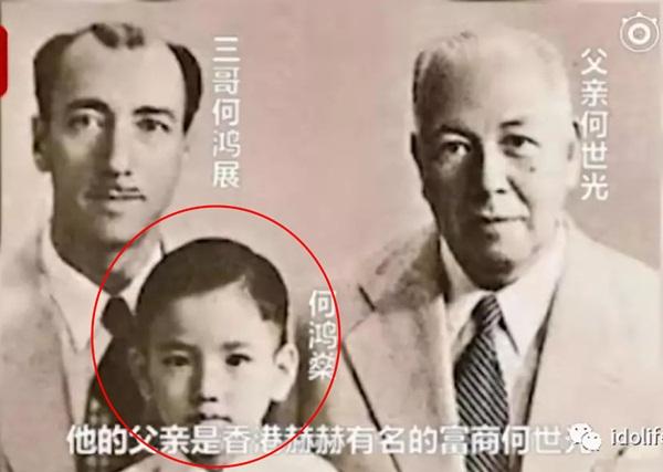 Vua sòng bạc Macau Hà Hồng Sân thời trẻ: Đẹp trai, giàu có, hoàn hảo hơn tất cả các nam thần trong ngôn tình-2