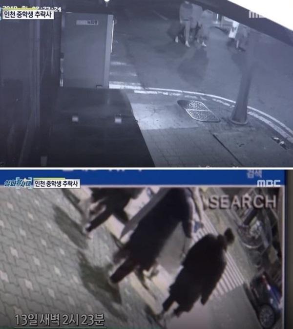 Vụ bắt nạt khiến nam sinh nhảy lầu tự tử gây chấn động khép lại với mức án nhẹ nhàng cho 4 kẻ thủ ác gây phẫn nộ-4
