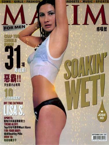 Vua sòng bài Macau 4 vợ 17 con và cuộc chiến tranh giành tài sản đầy khốc liệt-9