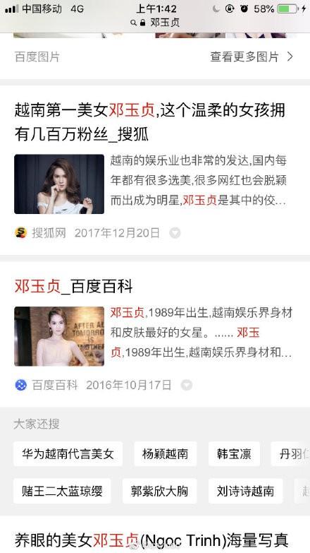 Ngọc Trinh mặc như không thả dáng trên thảm đỏ Cannes, dân mạng Trung Quốc thắc mắc liệu có đi nhầm chỗ?-3