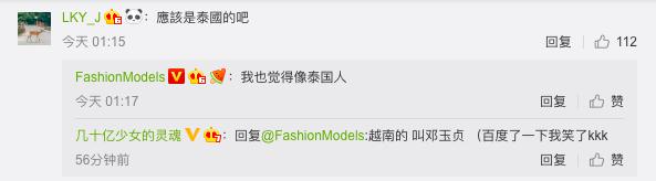 Ngọc Trinh mặc như không thả dáng trên thảm đỏ Cannes, dân mạng Trung Quốc thắc mắc liệu có đi nhầm chỗ?-2