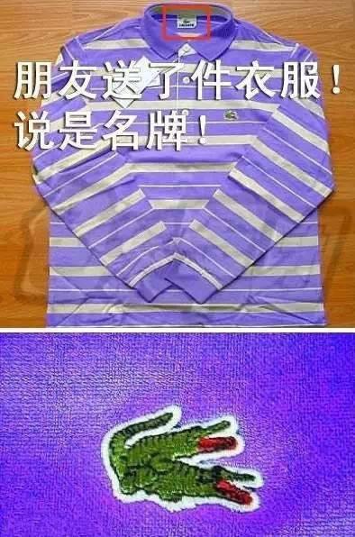 Chùm ảnh: Cúi đầu trước những sản phẩm hàng nhái Trung Quốc với thiết kế đạt đến đỉnh cao của sự hài hước-9