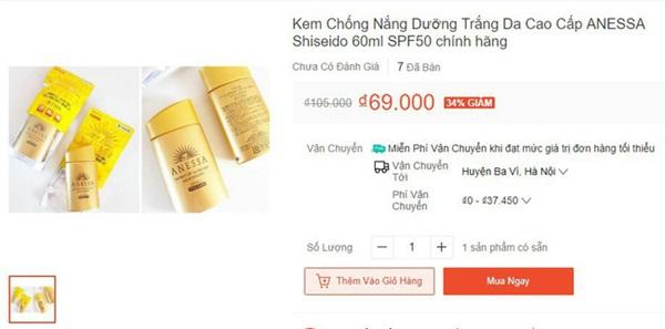 Trung Quốc phát hiện cơ sở làm giả hơn 7.000 lọ kem chống nắng Anessa, nhiều shop Việt Nam bán chỉ bằng 1/10 giá gốc-6