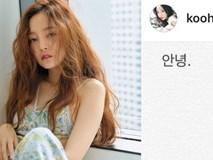 Sốc: Nữ idol đình đám Goo Hara cố tự tử tại nhà riêng, để lại lời nhắn