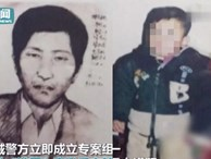Sống cùng 18 năm cậu thiếu niên mới phát hiện 'bố nuôi' là kẻ giết hại bố mẹ ruột và bắt cóc mình