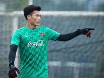 Bùi Tiến Dũng vắng mặt, Tuấn Anh trở lại đội tuyển Việt Nam