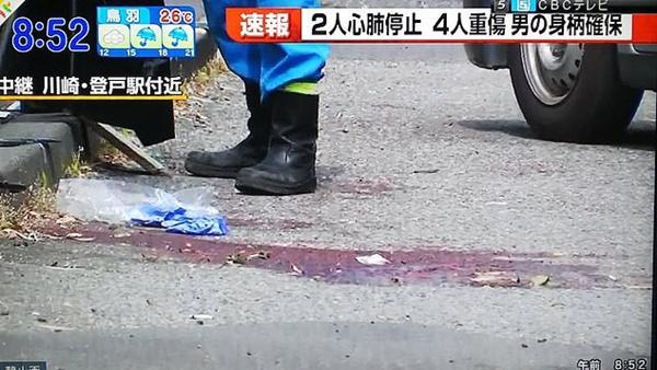 Ít nhất 19 người bị thương, trong đó có 8 em học sinh trong vụ đâm dao điên cuồng tại trạm xe buýt-3