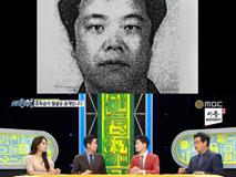 MBC tiết lộ thông tin gây sốc về vụ ấu dâm