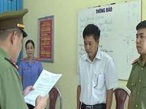 Gian lận điểm thi ở Sơn La: Cơ quan điều tra đã tạm giữ bao nhiêu tiền