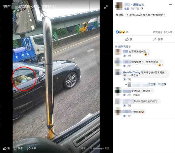 Người đi xe buýt đăng ảnh khen ô tô bên cạnh đẹp nhưng dân mạng chỉ chú ý đến cặp đôi vô tư mây mưa ngay trên xe-1