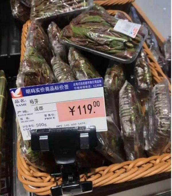 Loại rau đầy rẫy ở nông thôn nhưng vào siêu thị bán với giá hơn 400.000 đồng/nửa kg-2