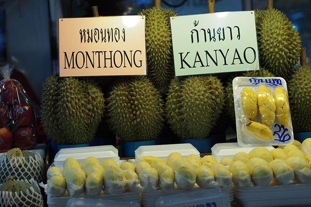 Đến nơi một trái sầu riêng có thể lên giá tới 730 triệu/trái-2