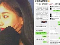 Chuyện duyên phận gây sốt MXH: Cô gái nhờ bạn thân 20 năm giả người yêu từ chối xem mắt nhưng bất ngờ phát hiện chân ái ngay bên cạnh