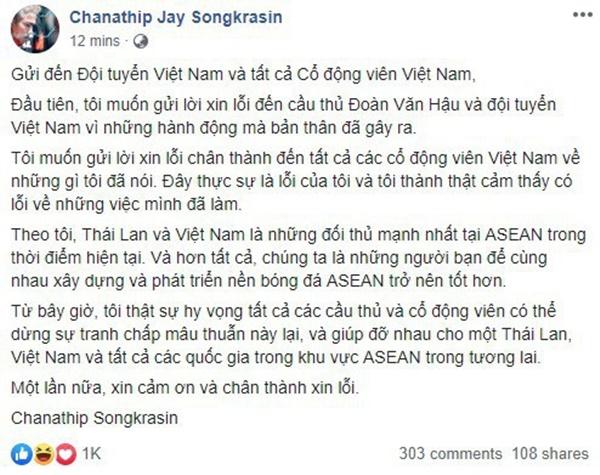 Messi Thái Lan viết tâm thư bằng tiếng Việt xin lỗi Đoàn Văn Hậu và toàn thể CĐV Việt Nam-3