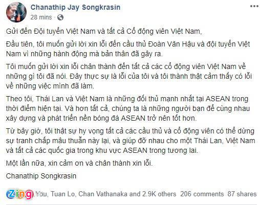 Công Phượng đá hỏng phạt đền, CĐV bật khóc khi Việt Nam bỏ lỡ chức vô địch Kings Cup trên đất Thái Lan-48