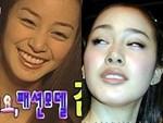 Kim Tae Hee chăm dưỡng da cầu kỳ, bảo sao đã U40 mà vẫn đẹp như nữ thần khiến Bi Rain mê tít-6