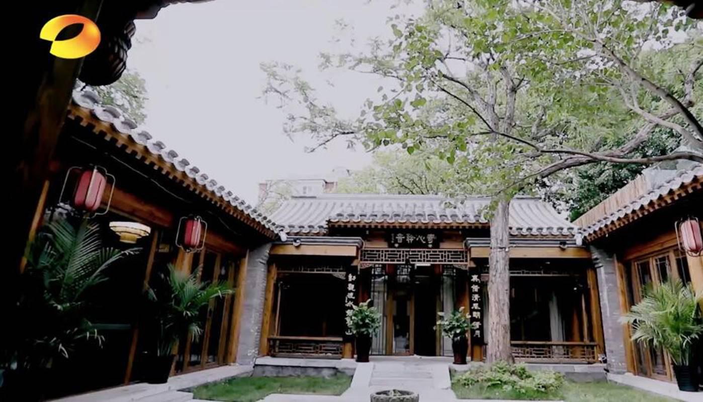 Hoà Thân Vương Cương và cuộc sống khiến cả Cbiz sửng sốt: Đại gia đồ cổ cùng căn nhà trị giá hàng ngàn tỷ đồng-2