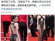 Dân mạng Trung Quốc bất ngờ 'bênh vực' Ngọc Trinh sau thông tin có thể bị phạt tiền vì mặc hở tại Cannes