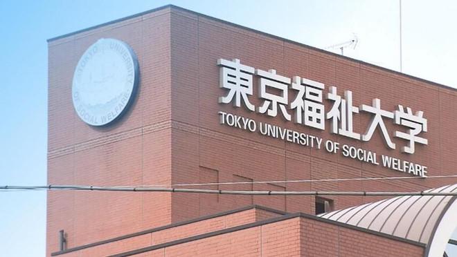 Nhật Bản điều tra vụ 1.600 du học sinh mất tích-1