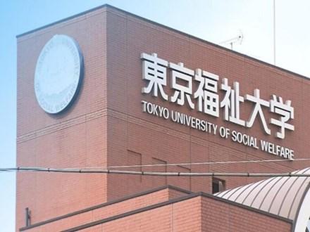 Nhật Bản điều tra vụ 1.600 du học sinh 'mất tích'
