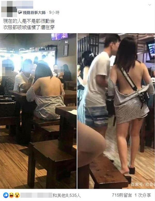Diện áo trễ tận mông lại không áo ngực, cô gái mặc buông lơi gây bão mạng xã hội-1