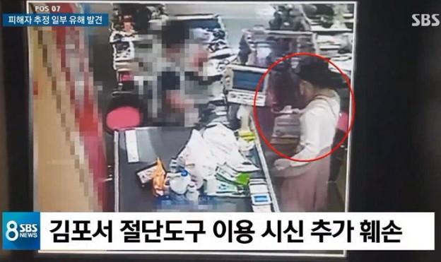 Tiết lộ mới nhất vụ giết chồng cũ, phân xác chấn động Hàn Quốc: Con trai chung có mặt ở hiện trường nhưng không hay biết tội ác của mẹ-3