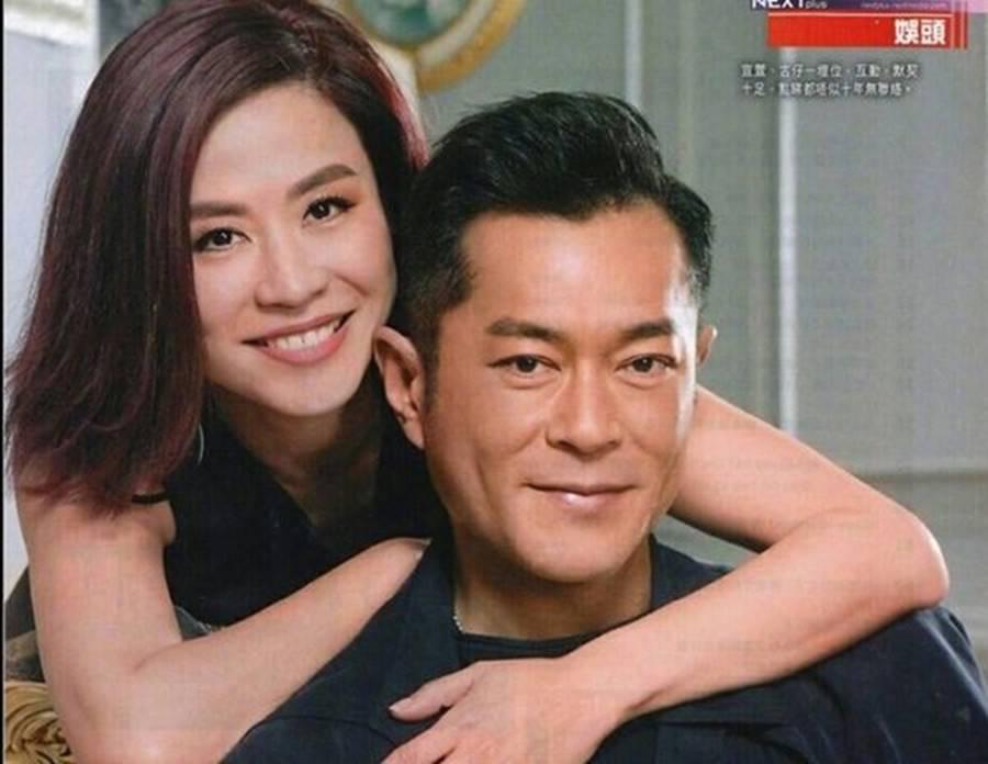 HOT: Cổ Thiên Lạc và Tuyên Huyên chính thức hẹn hò sau 20 năm làm bạn thân?-1