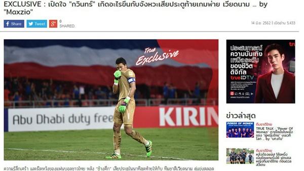 Thủ môn Thái Lan bất ngờ kể về pha ghi bàn của tuyển Việt Nam ở Kings Cup-2