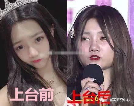 Dàn hot girl Trung Quốc lộ nhan sắc gây thất vọng khi tham dự đám cưới-7
