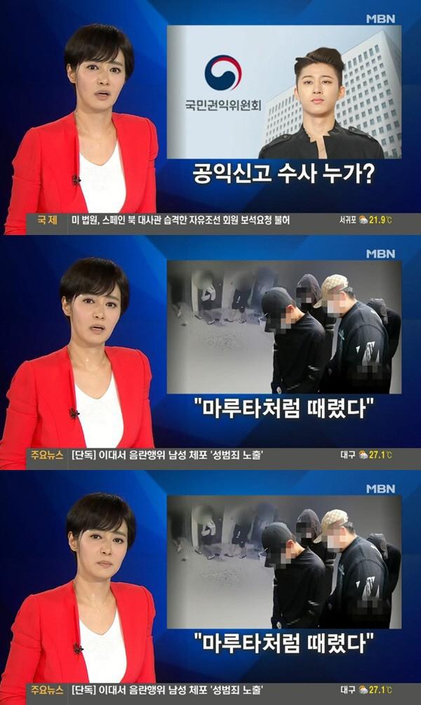 Khán giả giật mình khi nữ MC Hàn Quốc đột nhiên mặt trắng bệch, mồ hôi chảy đầm đìa khi đang dẫn chương trình trực tiếp-1