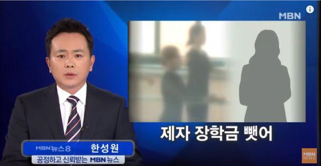 Khán giả giật mình khi nữ MC Hàn Quốc đột nhiên mặt trắng bệch, mồ hôi chảy đầm đìa khi đang dẫn chương trình trực tiếp-3