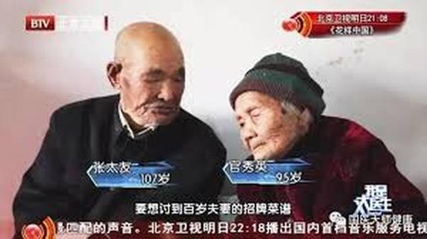 Cặp vợ chồng 100 tuổi tiết lộ bí mật sống thọ từ loại nước ép không ngờ-1