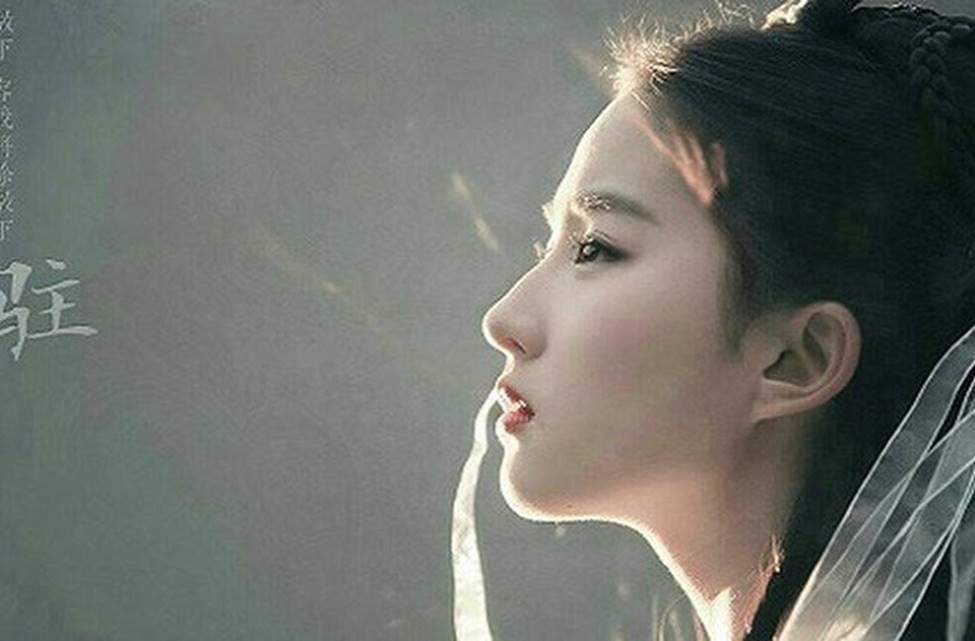 Lưu Diệc Phi trở thành nữ thần được đàn ông Trung Quốc khao khát nhất 2019-2