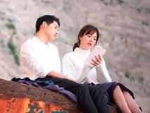 Biển tàu đắm, nơi lưu giữ kỷ niệm ngọt ngào của cặp đôi Song - Song