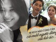 Song Hye Kyo ly hôn Song Joong Ki: Nếu không thể cho họ một lời cảm thông cũng đừng dùng câu chữ để mạt sát một người phụ nữ