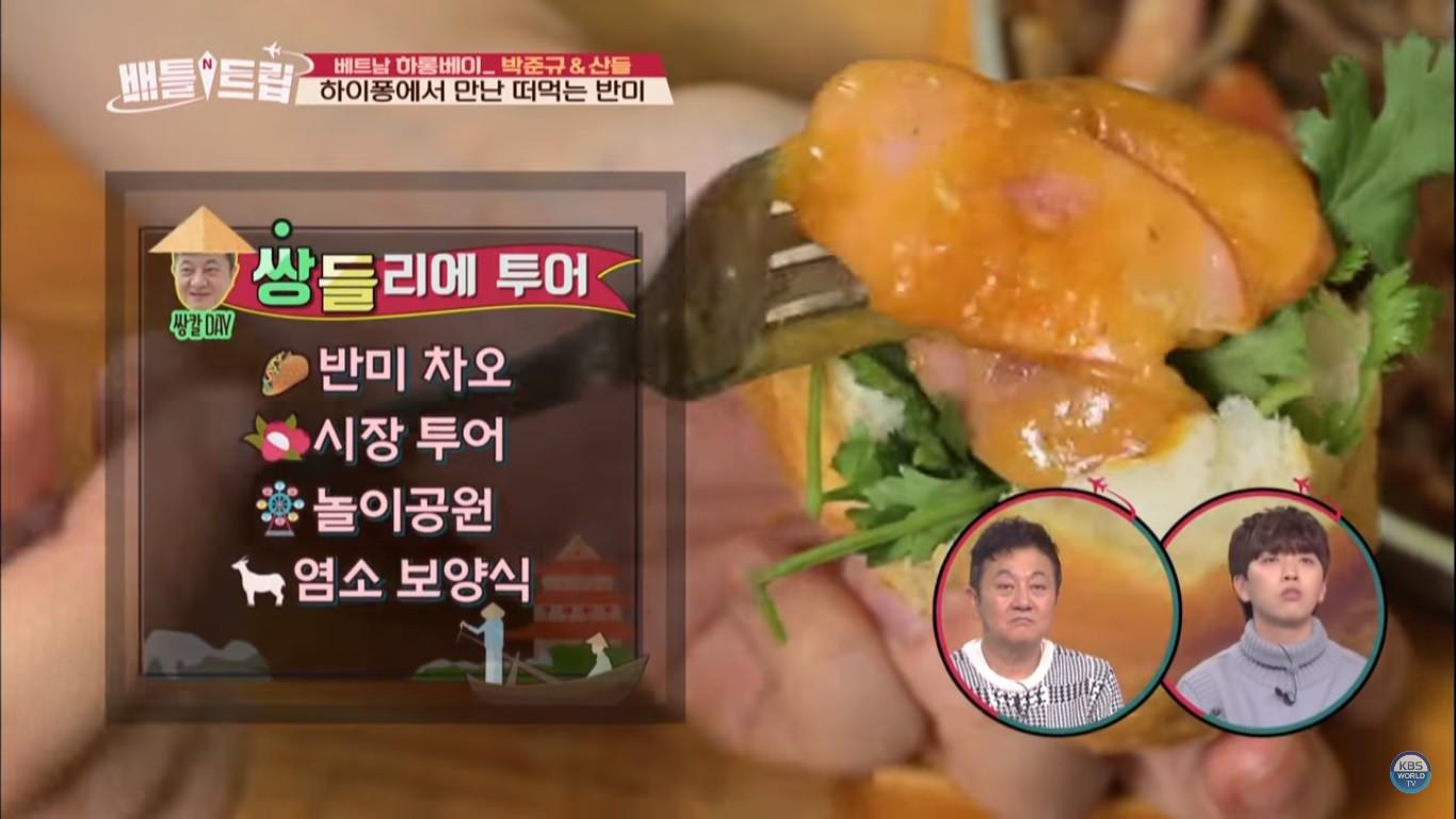 Siêu bất ngờ: Ẩm thực Việt Nam là món ăn ngoại quốc đang được săn lùng nhiều nhất tại Hàn Quốc-7