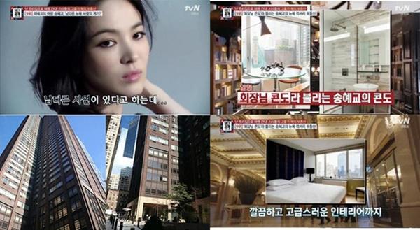 Tòa sắp phân chia khối tài sản của Song Hye Kyo và Song Joong Ki-2