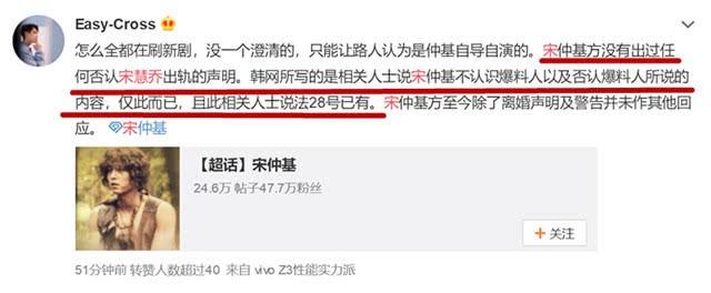 Sự thật chuyện Song Joong Ki lên tiếng bảo vệ Song Hye Kyo giữa tin đồn mang thai với Park Bo Gum khiến ai cũng thất vọng-4