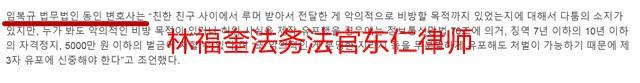 Sự thật chuyện Song Joong Ki lên tiếng bảo vệ Song Hye Kyo giữa tin đồn mang thai với Park Bo Gum khiến ai cũng thất vọng-6