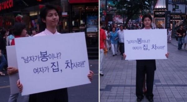 Xôn xao ảnh 12 năm trước của Song Joong Ki: 22 tuổi đã đi biểu tình Đàn ông không phải mỏ vàng của phụ nữ?-1