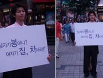 Xôn xao ảnh 12 năm trước của Song Joong Ki: 22 tuổi đã đi biểu tình
