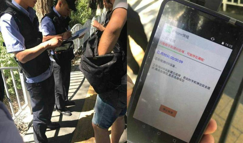 Trung Quốc bị tố cài phần mềm gián điệp vào điện thoại của du khách-1