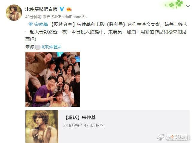 HOT: Song Joong Ki lần đầu xuất hiện sau vụ ly hôn chấn động, khuôn mặt tươi như hoa là điều ai cũng ngỡ ngàng-2