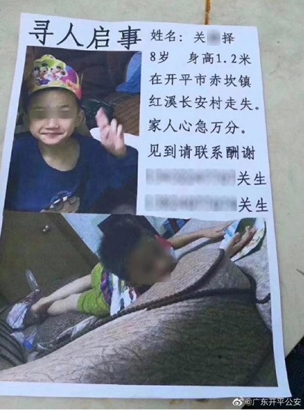 Đột ngột mất tích 2 ngày, thi thể bé trai 8 tuổi được tìm thấy trong hố xử lý nước thải và kẻ thủ ác chính là bố dượng của em-1