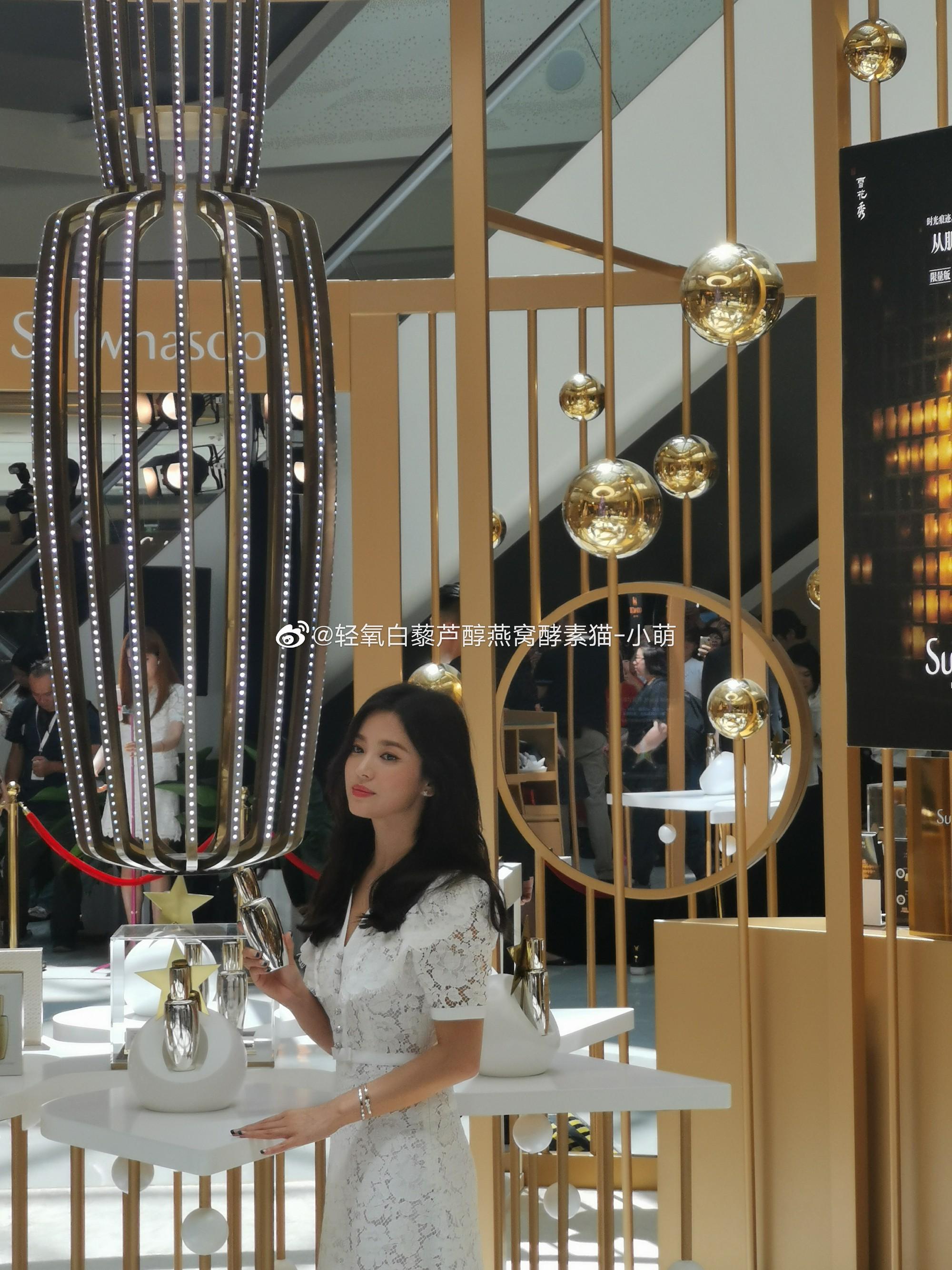 HOT: Song Hye Kyo lần đầu lộ diện sau vụ ly hôn ngàn tỷ, nhan sắc cực phẩm nhưng lại tiều tụy đến xót xa-5