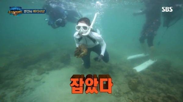 Nữ diễn viên Hàn Quốc đối diện án tù vì bắt 3 con sò tai tượng quý hiếm của Thái Lan khiến dư luận phẫn nộ-1