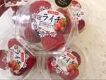 Vải thiều Nhật Bản 1 triệu/6 quả vẫn đắt hàng ở Việt Nam-4